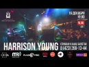 Harrison Young(1)