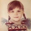 Таня Инфинити фото #38