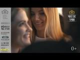 Промо конкурса Миссис УрФО 2018