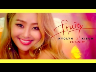 | Melting KARAOKE | Hyorin ft. Kisum - Fruity (рус.саб)