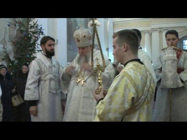 Різдвяне Богослужіння в кафедральному соборі Тульчина 2ч.