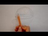 Научиться рисовать за 30 дней_ 1 упражнение. Как нарисовать сферу и основы светотени