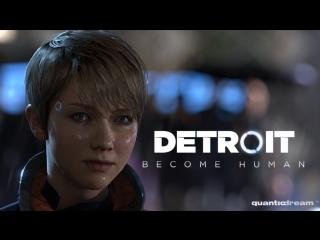 [Стрим] Прохождение Detroit: Become Human. Часть 1