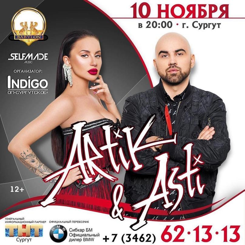 Anna Asti   Москва