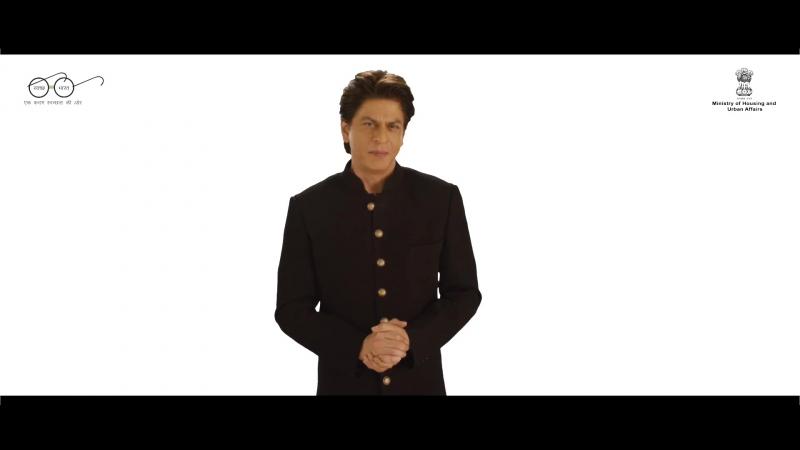 Swachh Survekshan 2018 TVC ft. Shah Rukh Khan- Bulk Waste Generator RWA