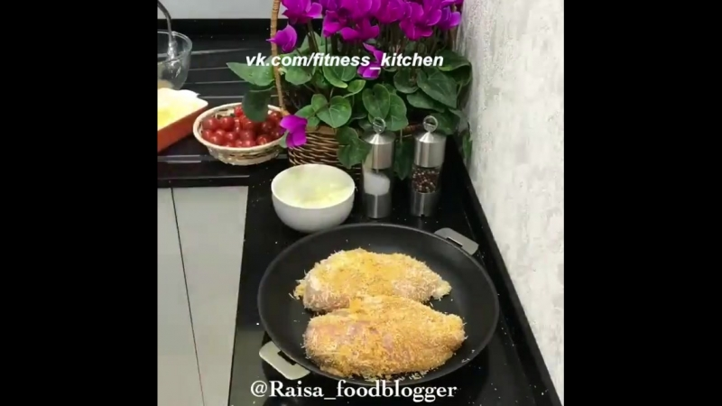 Рецепт простой, а курица получается нежной и такой вкусной
