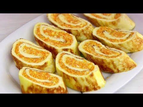 Отличная закуска ЗА КОПЕЙКИ Нежный Яичный рулет с вкуснейшей начинкой