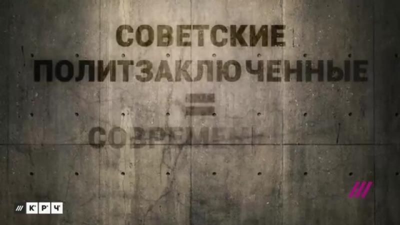 «Нарушители невнятной идеологии» Шендерович, Сванидзе, Марты