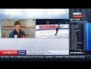 Репортаж Матч-ТВ о прокате КП мужчинами