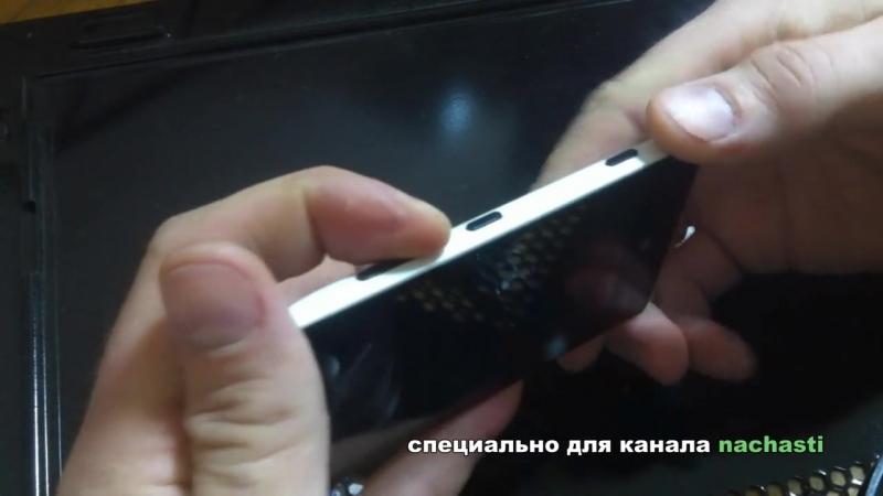 как сбросить Nokia lumia графический ключ, простой способ, simple hard reset