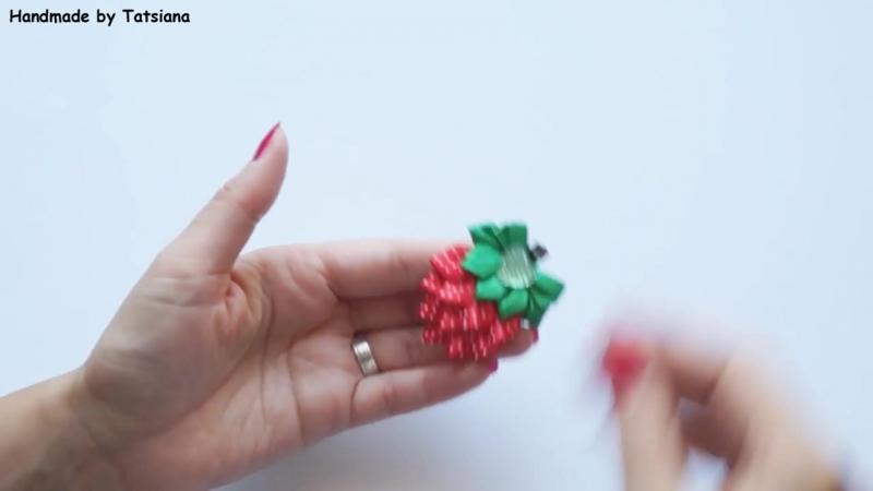 Заколочки Клубника Канзаши, Мастер-класс _ Hairclip Strawberry Kanzashi, Tutorial