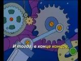 День памяти великого советского детского писателя Николая Николаевича Носова (1908-1976)... Остров Дураков (из Незнайки на Луне)