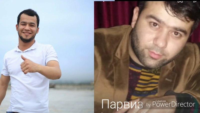 MC SHUR1K ft ПАРВИЗ ХОЛОВ (Падар)