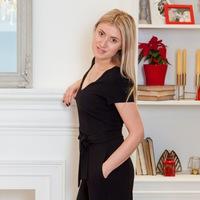 Юлия Усачева