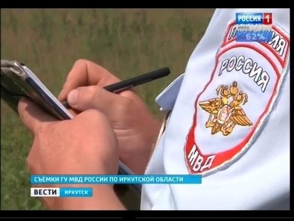 Коноплю уничтожают на полях Иркутской области