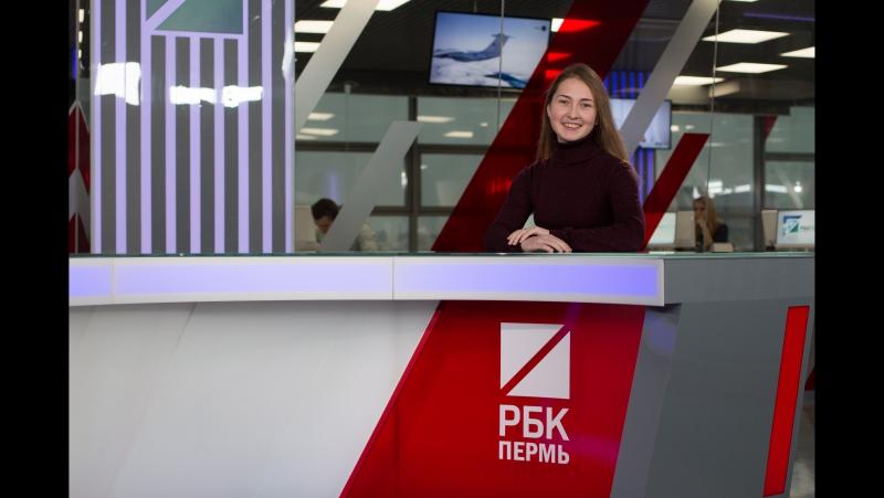 Привет, Песковка!