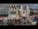20. БАТУМИ. Цены на продукты в Батуми. Овощи и фрукты. Цены на вино. Виды вина и чачи в Батуми
