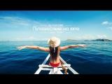 Путешествие на яхте по диким островам Флорес, Комодо, Падар [ELK.ONE]
