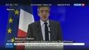 Новости на Россия 24 Францию сотрясают скандалы в чем провинился глава МВД