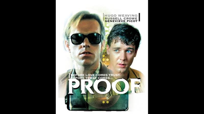 Доказательство / Proof ( Австралия 1991 год ) HD