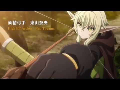 Новый трейлер: Goblin Slayer / Убийца гоблинов |「промо」 | ТВ тизер-3 2018