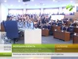 X Съезд молодёжных правительств России стартовал в Салехарде