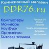Комиссионный магазин   DDR76.RU   Ярославль