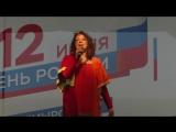 МАРИНА КАПУРО - Маменька, 12.06.2018