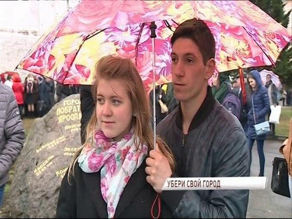Около тысячи ярославцев сдали макулатуру в рамках экологической акции «Убери свой город»