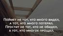 Виктория Терещенко фото #33