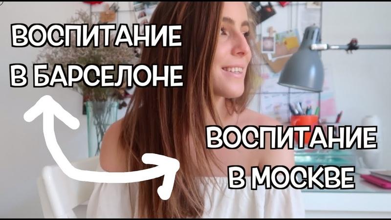 Дети в России Мнение иностранца