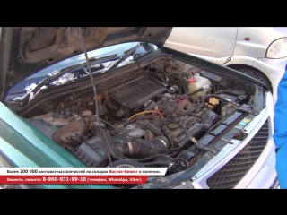 Отзывы наших клиентов: Купил Двигатель через Восток-Инвест