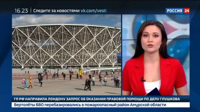 Новости на Россия 24 • Дворкович Чемпионат мира повлияет на развитие экономики России в течение десятилетий