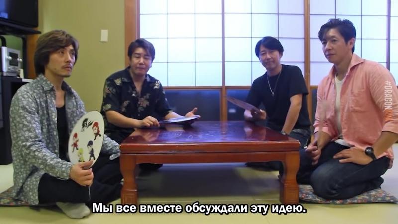 [dragonfox] Legend Hero 90's Interview (RUSUB)