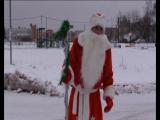История о том ,как Дед Мороз для внучек женихов искал....