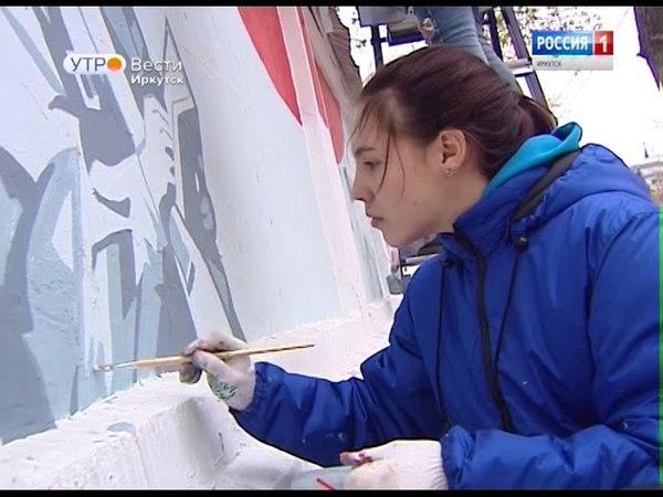Наша Победа В Иркутске к 9 мая создадут огромное граффити Знамени Победы