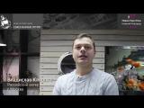 Владислав Канопка - актер сериала «Молодежка» посетил «Маринс Парк Отель Нижний Новгород»