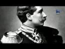 История правление германского кайзера Вильгельма II Viasat History, 2017