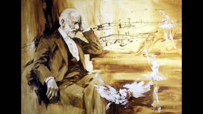 Чайковский (1970)