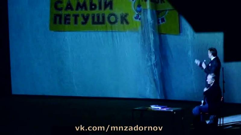 Михаил Задорнов Концерт в Иваново интервью Музыкальный театр 30 11 15