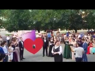 Сюрприз от 11 б классному руководителю на выпускной)
