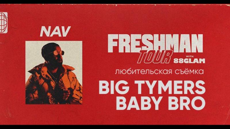 Baby Bro Big Tymers, Даллас