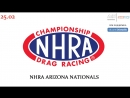 NHRA Drag Racing Championship, Этап 2 - NHRA Arizona Nationals, 25.02.2018 545TV, A21 Network