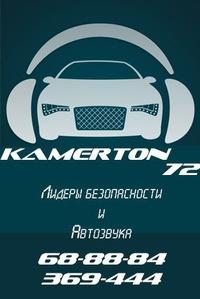 Kamerton Avto