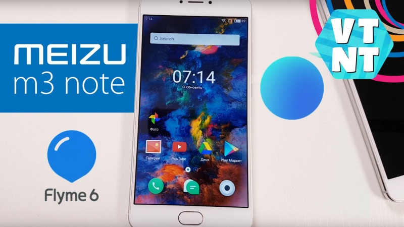 [VTNT (vovatishNewsTech)] Meizu M3 Note на Flyme 6 Вторая жизнь для смартфона