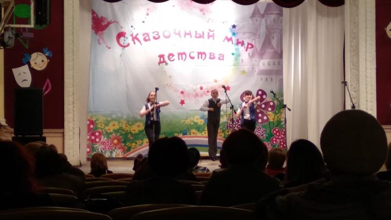 Донецк, выступление 2шк.