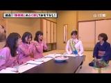 AKB48 Team 8 no Anta, Roke Roke! ep30 (от 9-го марта 2018 года)