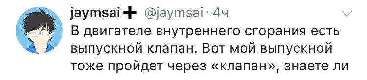 Вика Сумарокова |