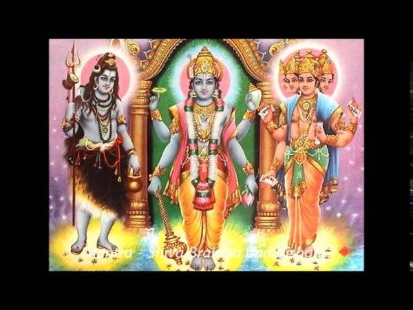 Mantra - Shiva Brahma and Vishnu