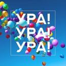 Василий Воронцов фото #8